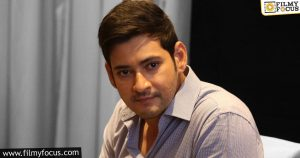 Makers Keen On Roping In This Girl For Mahesh's Film