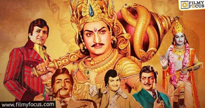 Ntr The Pride Of Every Telugu