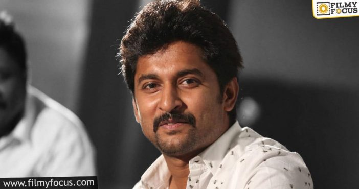 Nani Also Interested In Bollywood Entry But ...!