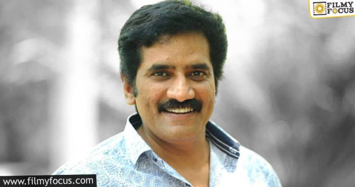 Rao Ramesh Gets A Meaty Role In This Romantic Action Drama