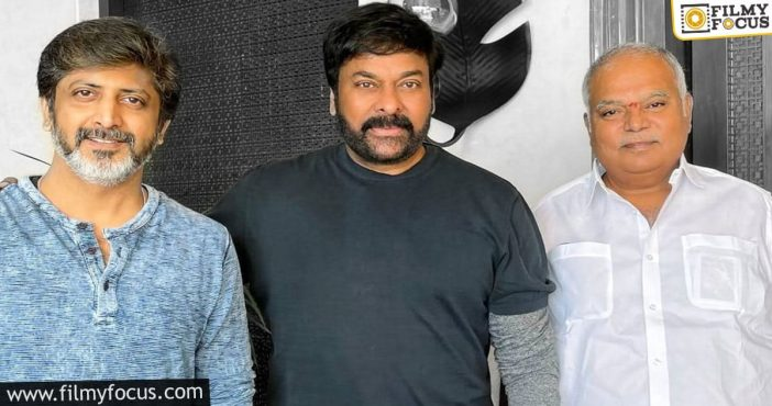 Strong Buzz On Lucifer Telugu Remake Goes Viral