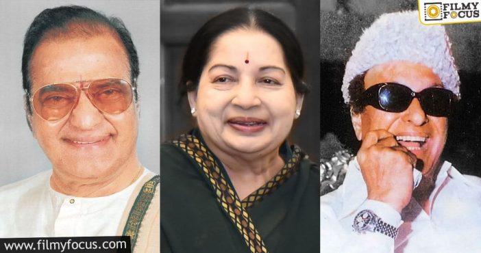 The Magic Of Film Stars Lost Forever In Politics
