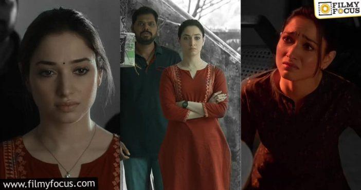 Trailer Impression Tamanna's November Story