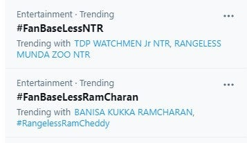 War Between Ntr And Ram Charan Fans Erupts On Twitter1