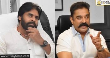 Why Did Pawan Kalyan And Kamal Hassan Fail