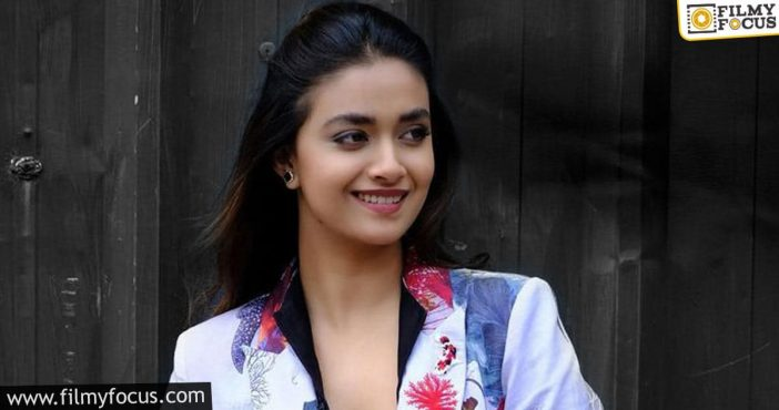 Will This Actress's Experiment Impress Audiences
