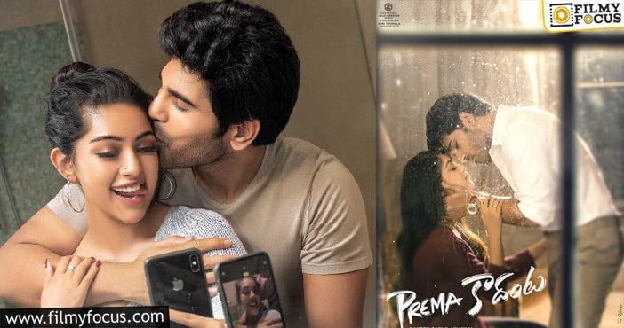 is allu sirish and anu friendship only for promotion1