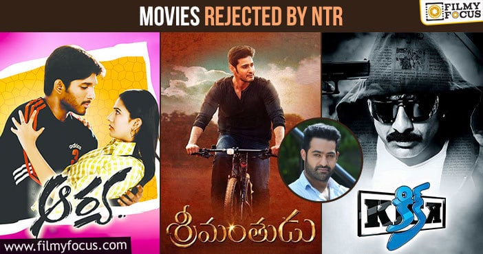 Movies Rejected By Ntr