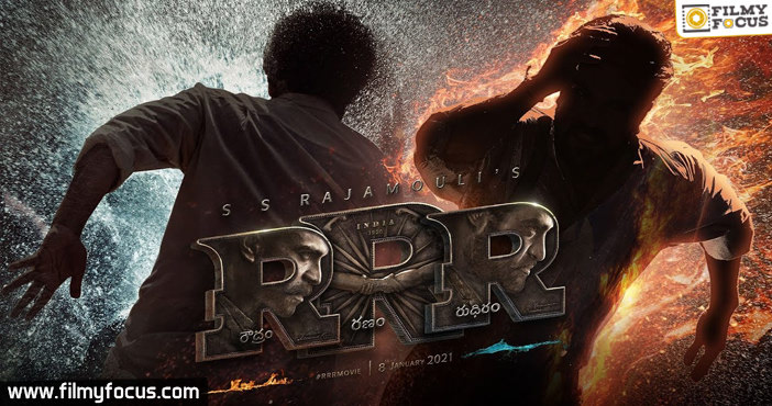5. rrr movie
