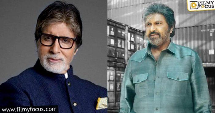 amitabh bachchan promotes mohan babu's son of india
