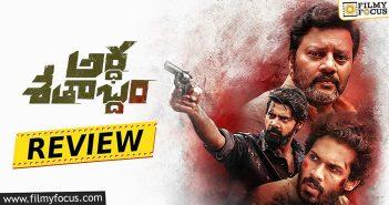 ardha shathabdham movie review and rating.!