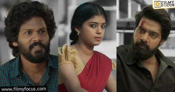 ardha shathabdham trailer talk exposes the caste discrimination in society