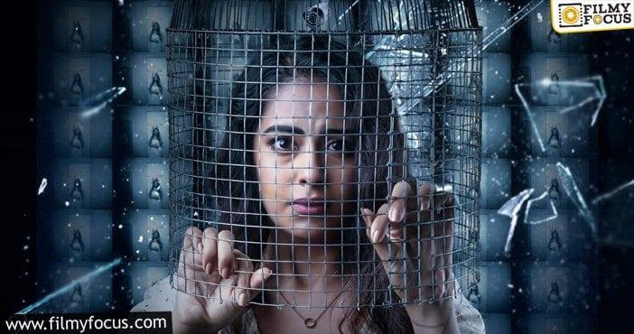 avika gor's digital debut show gets a title