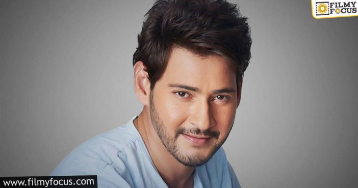 can mahesh ever be seen in a periodic film