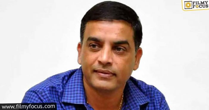 dil raju doing a massive gamble with vijay's film