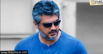 here's an update on ajith's valimai