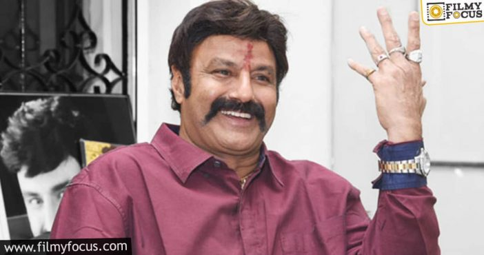 history repeating itself for balakrishna once again