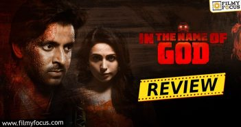 in the name of god movie review and rating eng