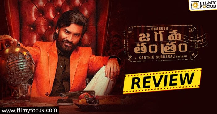Jagame Tantram Movie Review and Rating!