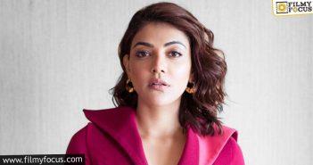 kajal ending her rumours in silence