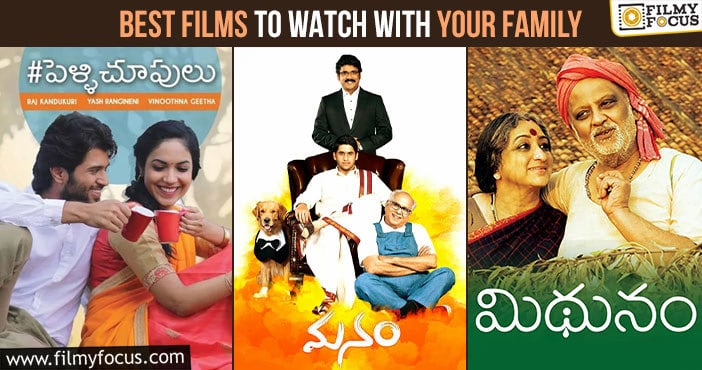 list of best films to watch with your family is here