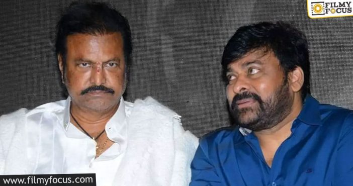 maa elections mohan babu unhappy with chiru's decision