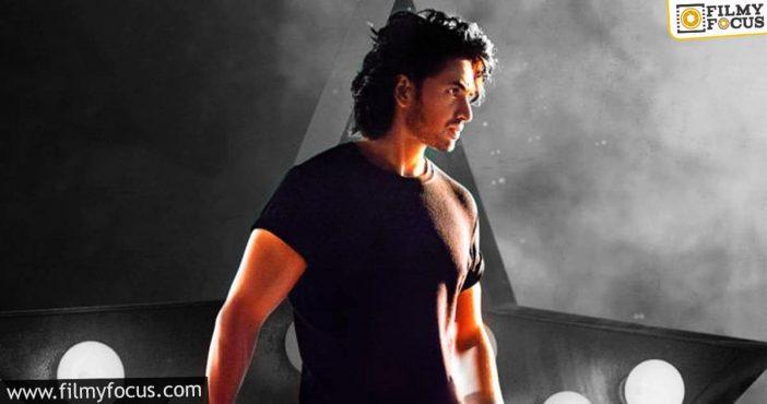 mahesh babu unveils title teaser of ashok galla's maiden film