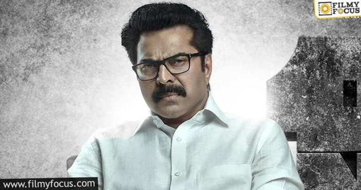 mammootty's 'one' to be remade in this language