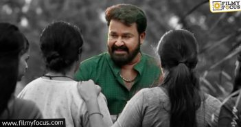 mohanlal raises his voice against the dowry system