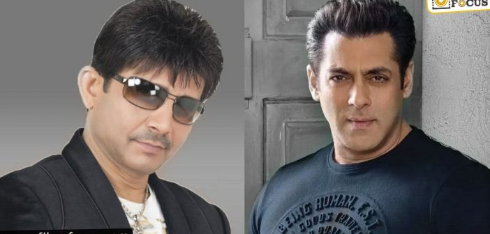 Mumbai court restricts KRK in Salman Khan's issue