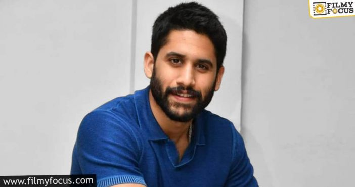 naga chaitanya working on his physique for this film