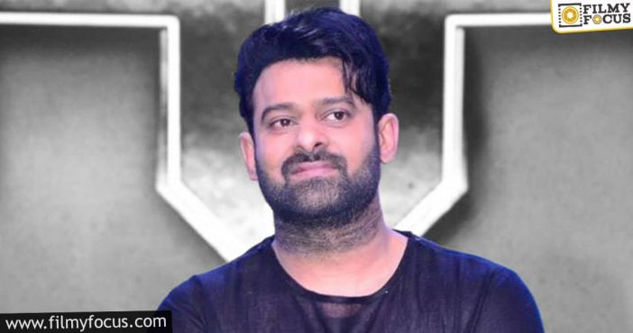 noted production house drops plans of making a film with prabhas