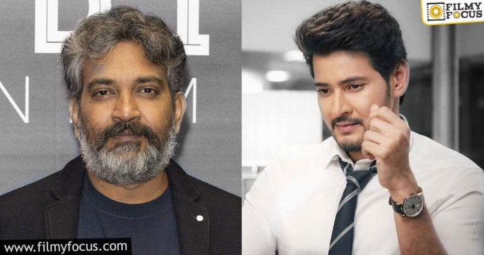 rajamouli about to break his tradition for mahesh