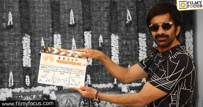 ravi teja to give a break to khiladi's shoot; more details inside