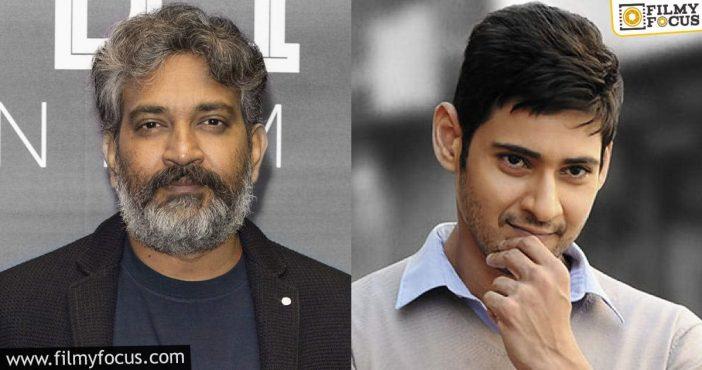 rumours busted on rajamouli mahesh's films