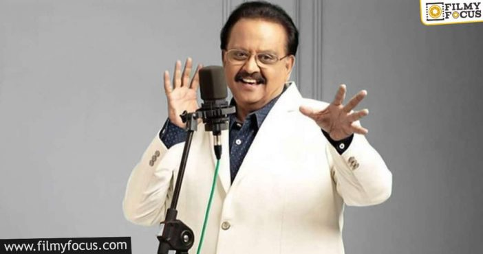 spb the voice that lives on