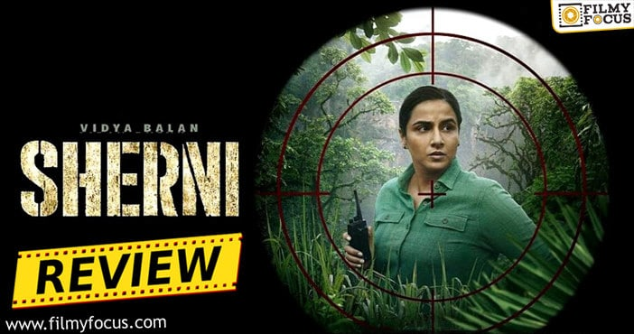 Sherni Movie Review and Rating!