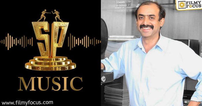 suresh productions to venture into the music industry