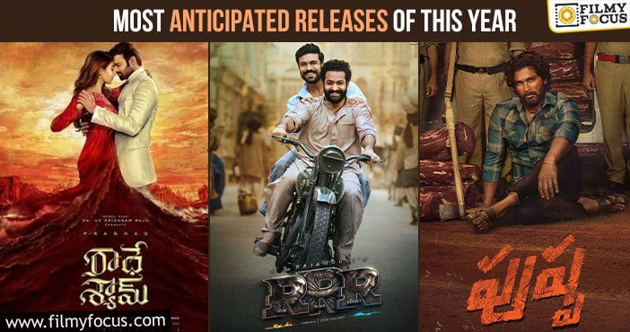 telugu most anticipated releases of this year