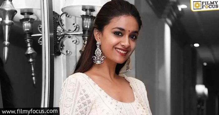 the makers of keerthy suresh's next are ready with alternative plans
