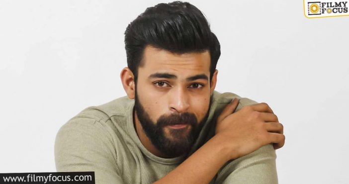 varun tej's next with this director