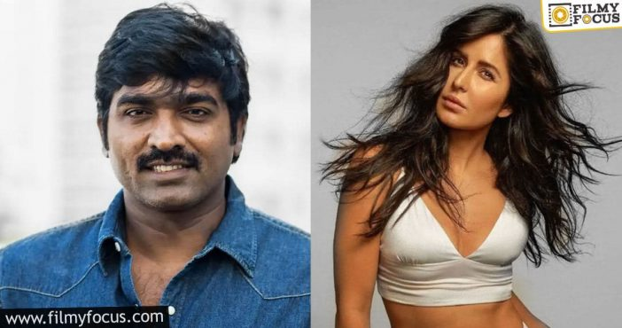 vijay sethupathi and katrina kaif's film to go on the floors soon