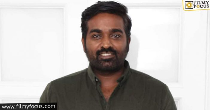 vijay sethupathi donates for covid relief