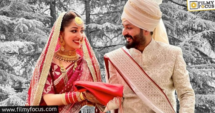 yami gautam ties the knot in private!
