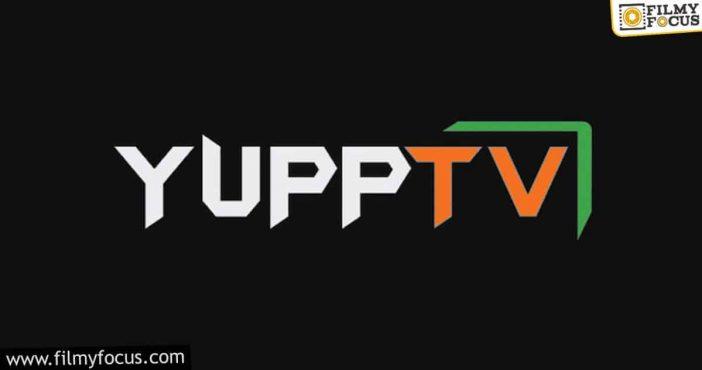 yupptv launches zee across europe