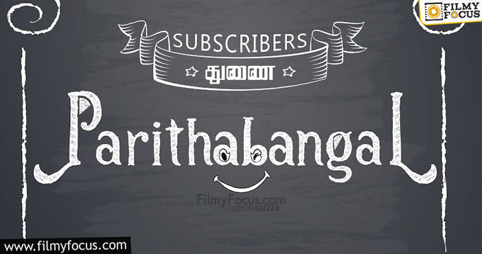 10 best entertainment youtube channels in tamil