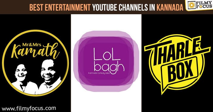 best entertainment youtube channels in kannada