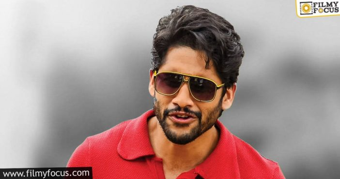 chay's next with this director