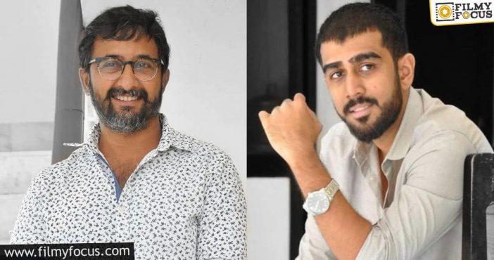 details regarding teja's film with abhiram daggubati are here