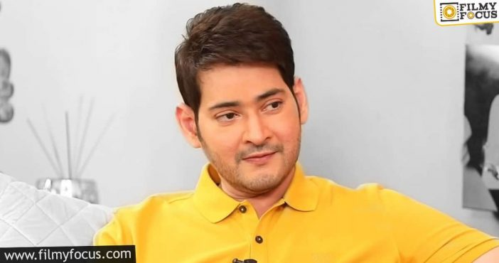 did mahesh drop this bollywood offer for rajamouli's project